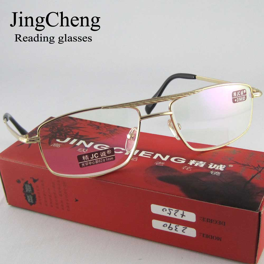 Reading Eyeglasses Clear Presbyopic Spectacles Reading Glasses of Glasses Strength +1.0 +1.5 +2.0 +2.5 +3.0 +4.0 oculos of grau(China (Mainland))