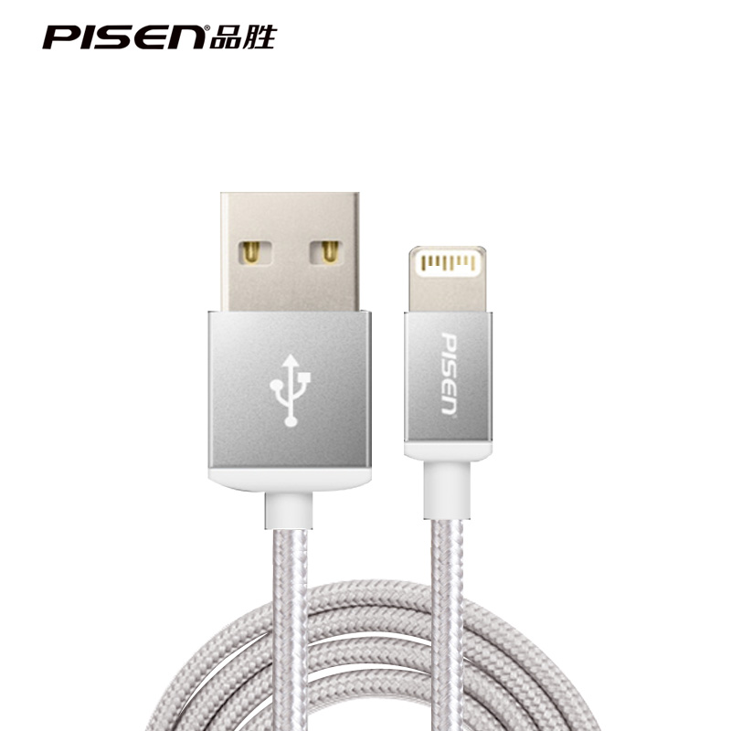 PISEN USB Cable Fast Charging & Data Transmission Supports IOS9 cable For iphone 6s/6/5s/5 for ipad(China (Mainland))