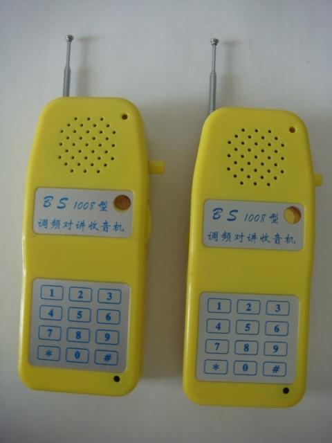 Walkie talkie kit bs1008 radio kit electronic diy kit spare parts