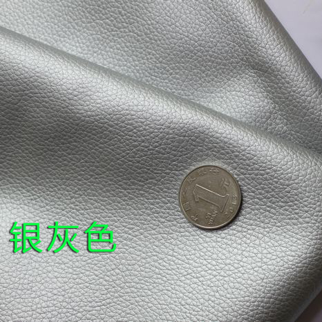 Half a meter price of a small silver embossed leather fabric pu artificial leather automotive leather soft leather bag(China (Mainland))