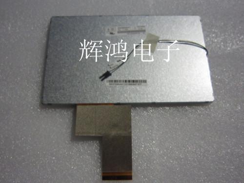 New original Han-color 8-inch digital screen HSD080IDW1 -B00<br><br>Aliexpress