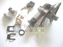 High Quality Ignition Key Switch Set Seat Lock Key For Chinese Scooter Yamaha R5 R9 150cc Motorcycle Spare Parts + Free Shipping(China (Mainland))
