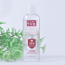 Vanessa Aphrodisiac Perfume with pheromones water based sex Lubricants oil for anal sex masturbation Grease oral sex lube(China (Mainland))
