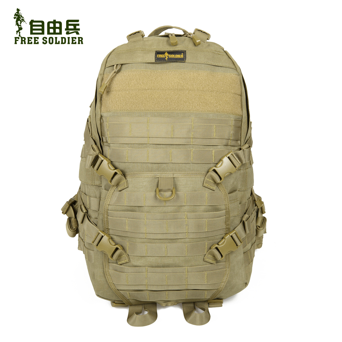 Outdoor tad second generation tactical attack backpack travel hiking bag camping