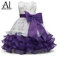 Ai Meng Baby Kids Girls Dresses Lush Formal Prom Party Ball Gown Little Bridesmaid Wedding Children Tutu Dress Girl 3-8 Years(China (Mainland))