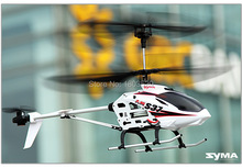 Syma model aircraft ultralarge s37 charge child remote control helicopter boy toy model for kids as Christmas or Birthday gift