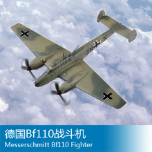 Buy trumpeter 1 72 GER Messerschmitt Bf110 Fighter 80292 B2 for $25.31 in AliExpress store