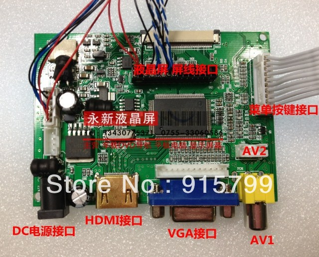 7 inch car monitor VGA display suite with reverse priority AT070TN92 7 inch LCD driver board(China (Mainland))
