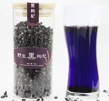 The King Anthocyanin Ningxia Wolfberry Authentic Wild Black Qaidam in Qinghai Premium Black Goji Gouqi Medlar