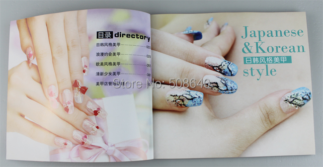 Japanese & Korean 10000 Style Salon Nails Design Book / Nail Salon Book For UV Gel & Acrylic Beauty Decorate Reference 716(China (Mainland))