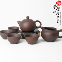 Teapot teapot tea set handmade small gift box clay pot set