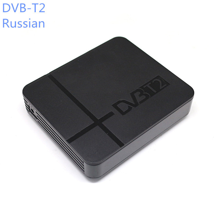 New 2016 RUSSIA/THAILAND DVB T2 Tuner MPEG4 DVB-T2 HD Compatible With H.264 TV Receiver W/ RCA / HDMI PAL/NTSC Auto Conversion(China (Mainland))