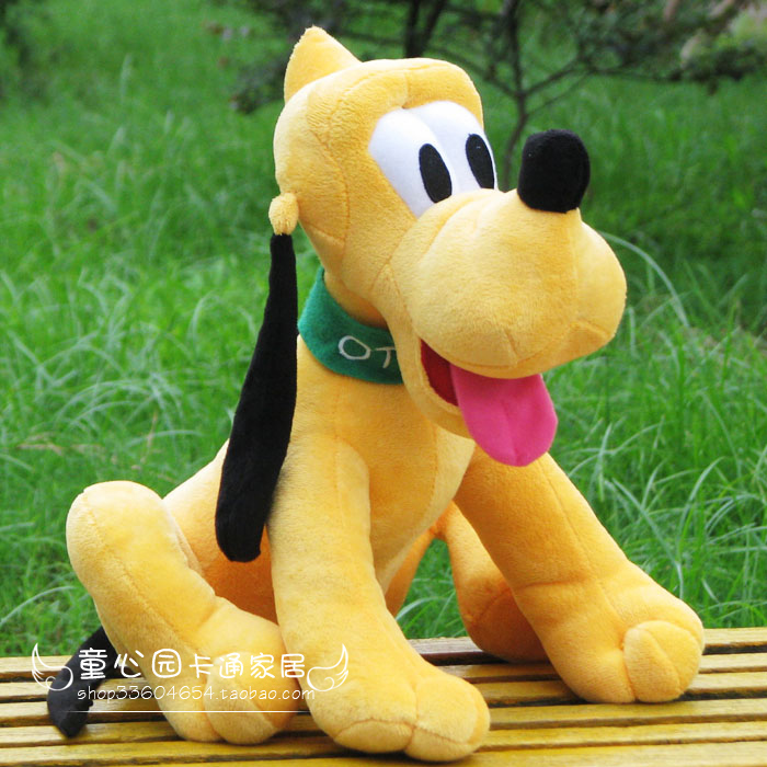 28cm original Pluto dog plush toy goofy Mickey Minnie Mouse Donald duck soft dolls toys for children free shipping(China (Mainland))