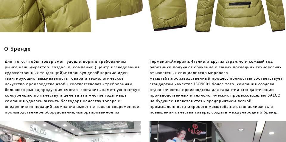 Салко новой европейской и американской моды дамы с капюшоном вниз куртка отстегивающимися рукавами