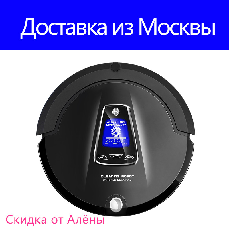 (Ship from RU)LIECTROUX A335 High-end Robot Vacuum Cleaner (Sweep,Mop,Sterilize),Schedule,Virtual Blocker, SelfCharge, UV lamp(China (Mainland))