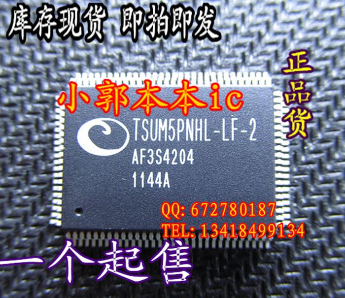 10pcs / lot TSUM5PNHLLF2 LCD driver chip 18(China (Mainland))