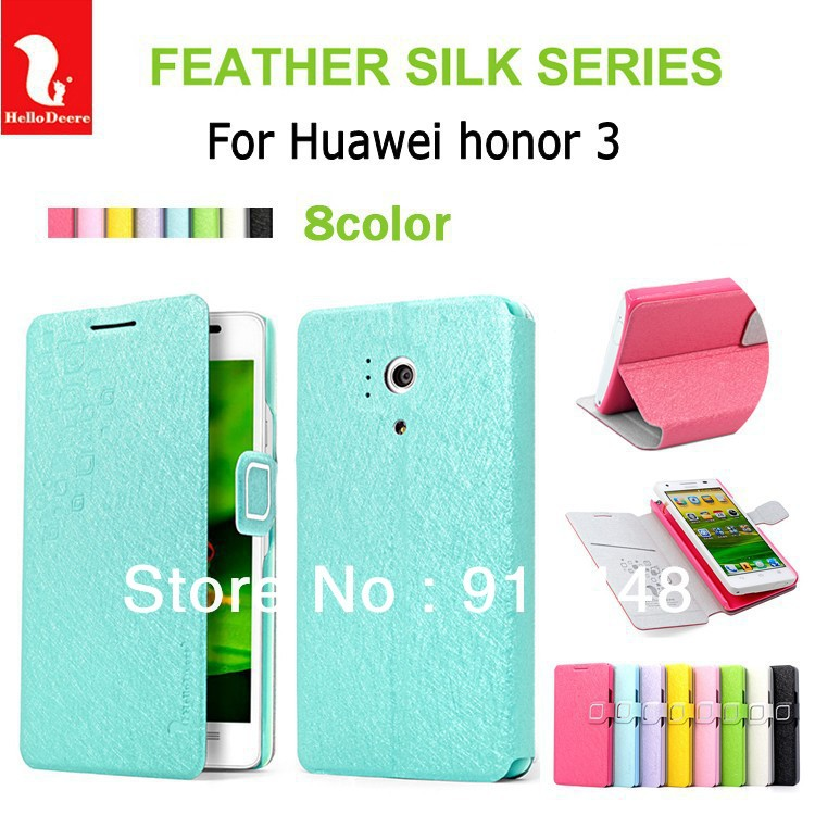 Free shipping Original Deere feather silk Flip pu Leather Cover stand Case for huawei Honor 3 outdoor u9508(China (Mainland))