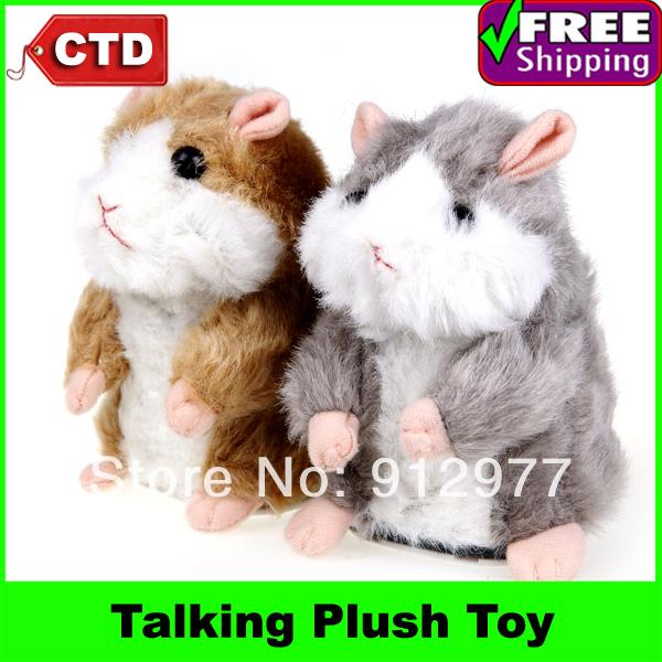 Super Likable Hamster Copy Voice Pet Recorder Talking Plush Toy