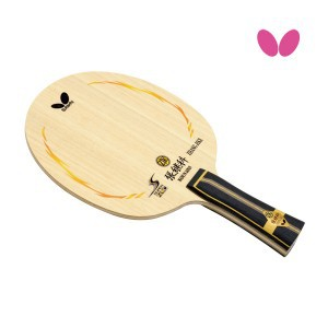 Free shipping ,Butterfly Zhang Jike SUPER ZL CARBON ( FL 36541) (CS 23580) Table Tennis Blades for Table Tennis Racket / bat(China (Mainland))