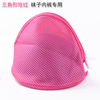 2806 South Korea to wash clothes in special laundry bag The bra underwear laundry net(China (Mainland))