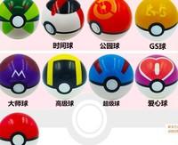 7cm ,9pcs/lot ABS Anime doll Pokemon Monster spirit demon Elf PokeBall 9 colors  wholesales