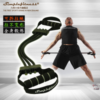Male chest expander Resistance rope household rubber band rubber hose rope Latex tension rope adjustable elastic rope equipment