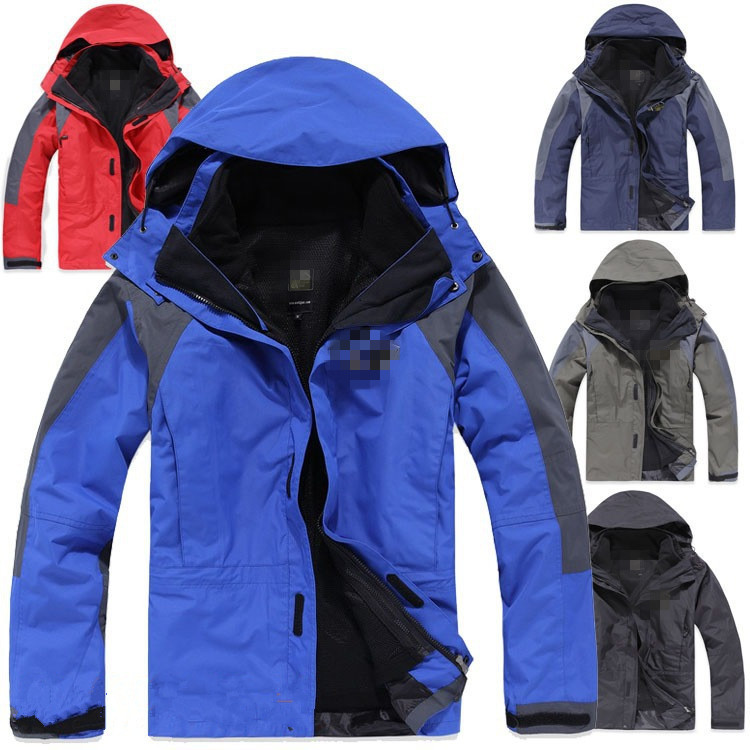 Куртки Для Сноуборда