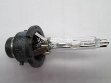Car HID Bulbs Xenon Lamp 90981 20005 D2S 6000K 35W