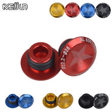 MEIJUN MTB Mountain Bicycle Bike MTB Cycling Aluminum Alloy Handlebar Grips Plug Handle Grip Bar End Stoppers