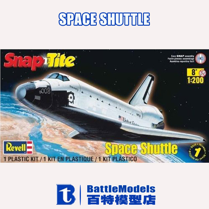 Revell MODEL 1/200 SCALE military models #85-1188 SPACE SHUTTLE Plastic Model Kit plastic model kit(China (Mainland))