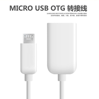 OTG Adapter USB 2.0 A Female to Micro B Male Converter Cable for Samsung HTC HOT Free Shipping