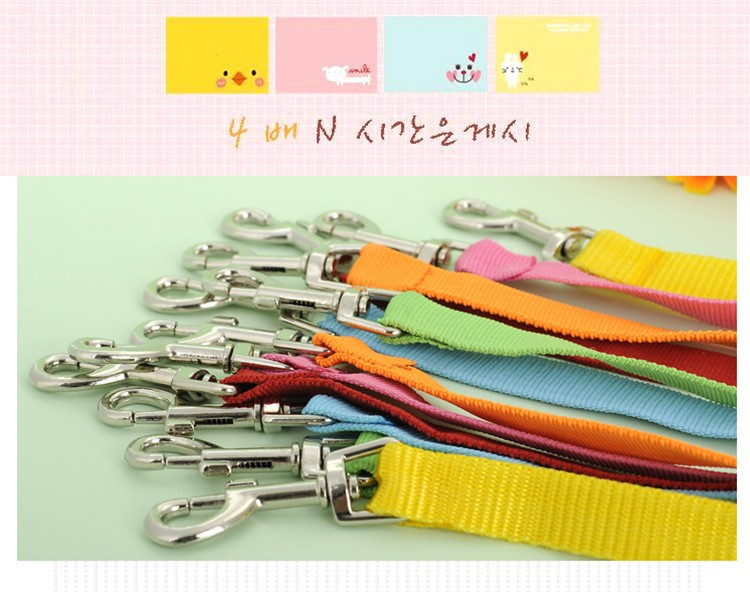 5 color New Double Multiple Dual Coupler 2 Way Two Pet Dogs Nylon Dog Pet Walking Leash Puppy Leads PG24 (11)