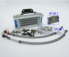 Pit bike Oil Cooler for refitting horizontal engine for dirt bike 50cc- 140cc spare parts(China (Mainland))