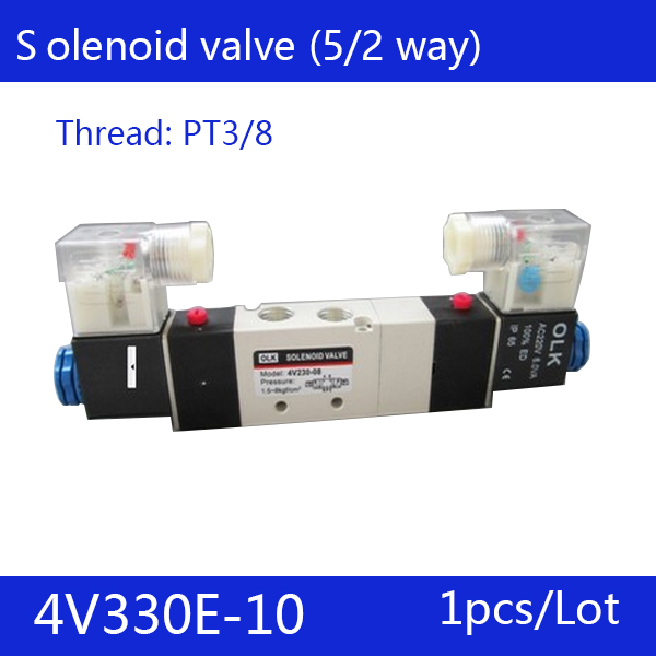 """1pcs Free Shipping 1/4"""" 2 Position 5 Port Air Solenoid Valves 4V330E-10 Pneumatic Control Valve , DC24v AC36v AC110v 220v 380v(China (Mainland))"""