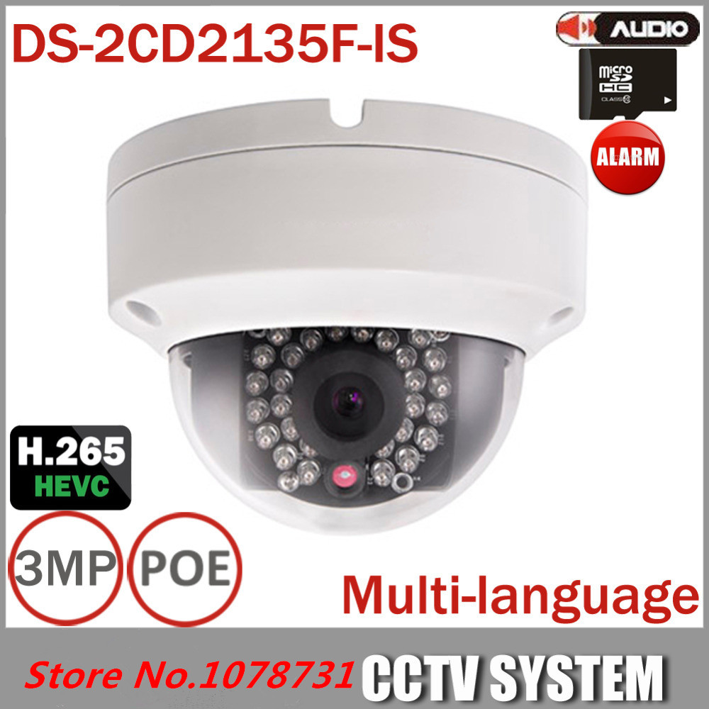 Newest POE Dome Camera DS-2CD2135F-IS Full HD Waterproof Camera H.265 HEVC CCTV Camera Spport Motion Detection&Audio I/O