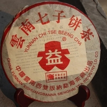 2015 Promotions, Made in 2008 puer tea,Free shipping 357g Wholesale Seven son puer tea,Ancient tree ,Dull-red Puerh tea+Gift