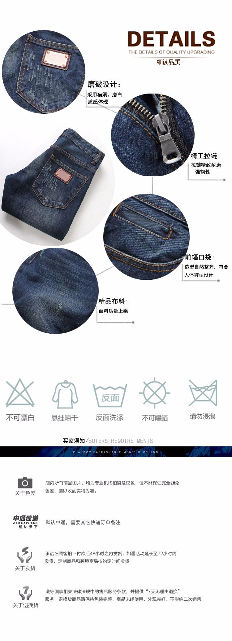 Скидки на Основных цветов джинсы Небольшой прямой джинсы мужские Брюки моды для мужчин мальчик джинсы новые брюки мальчик джинсы дизайнер бренда брюки прямо