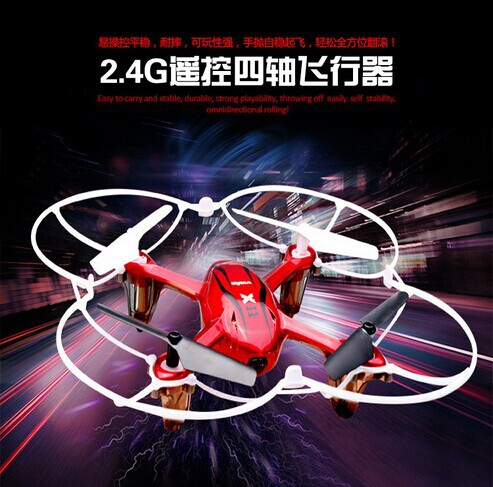 100 Meters High Camera Quadcopter XINXUN X40 4-CH 6-Axis Gyro RC Helicopter U Camera +LED Light/SD Card(China (Mainland))