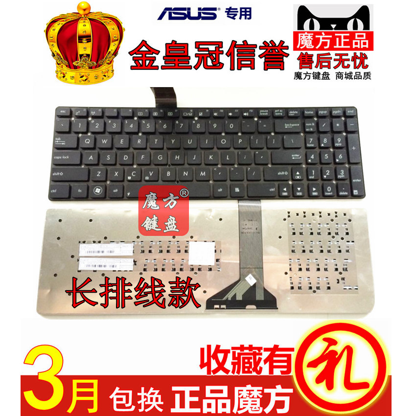 Long cable FOR Asus FOR Asus A55V K55V A55VM A55VD K55VD R500v R700V keyboard<br><br>Aliexpress