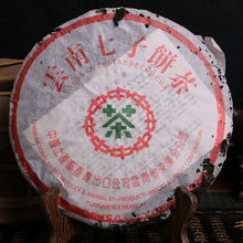 Menghai Pu er cooked tea in tea growing areas in 1986 printed a special green tea