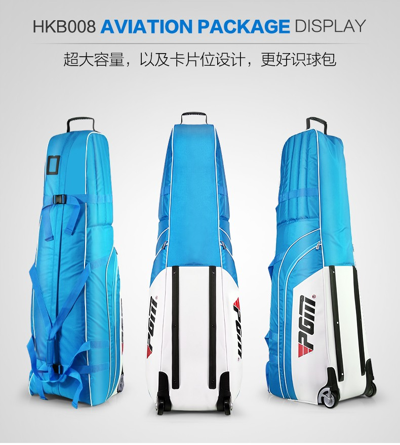 Brand Pgm Golf Travel Bag Airplane Traveling Cover Case