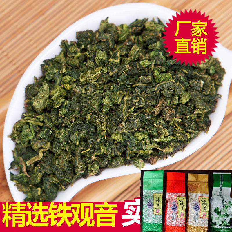 8.8OZ 250g/bag Wholesale Real Organic New Early Spring Chinese Bulk China green tea Food  Mountain tea best gift Free Shipping<br><br>Aliexpress