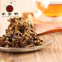 Chinese coffee Cassia tea cooked frying 300g Detox Liver eyesight loss weight Health Flower Tea Eye