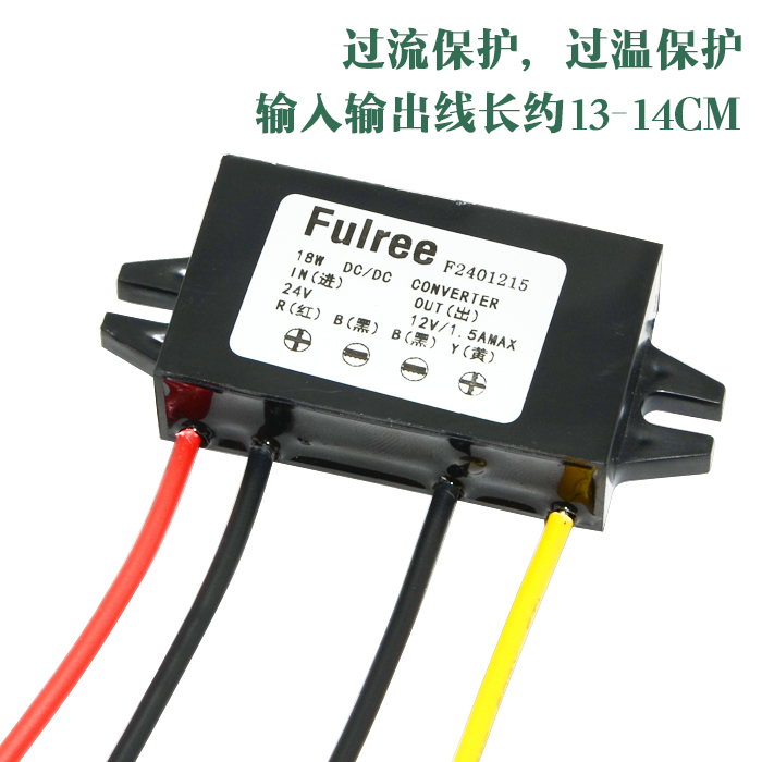 24V power converter 12V power converter in the power supply voltage conversion DC-DC power supply module(China (Mainland))