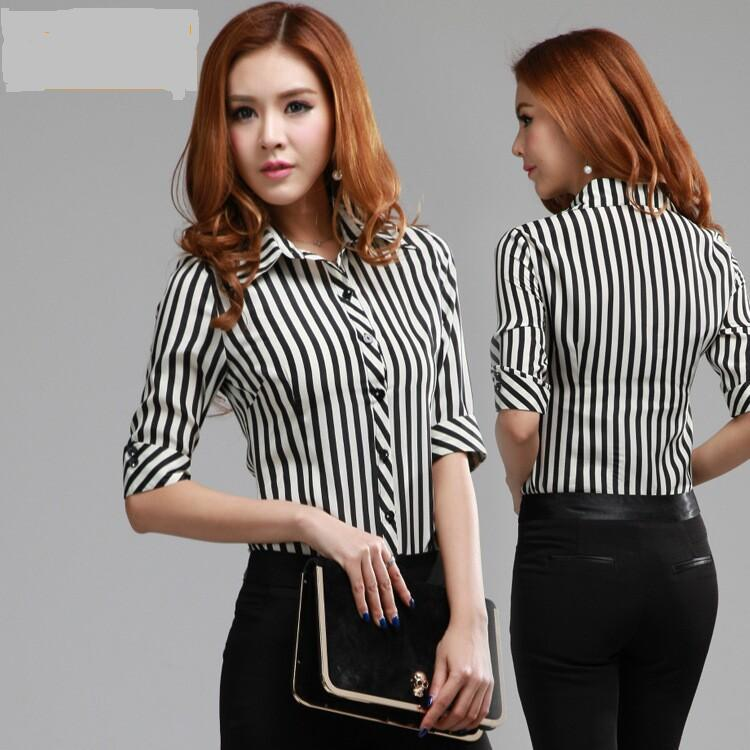 New 2015 Striped Suit With