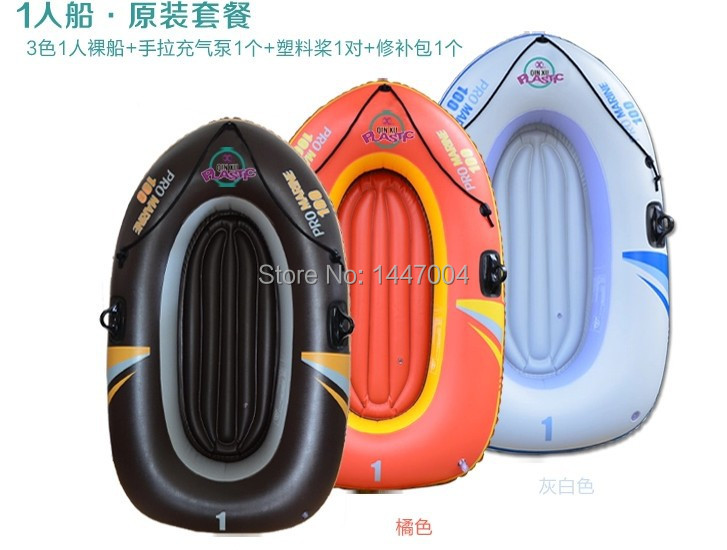 2015 new inflatable PVC material rawing boat fishing canoe for one person 145*90CM size with free repair kit,paddle ,pump(China (Mainland))