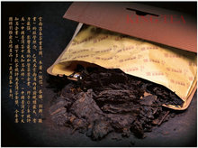 2014 ChangTai SuiYue 80g Loose Leaf YunNan Organic Pu er Ripe Tea Weight Loss Slim Beauty