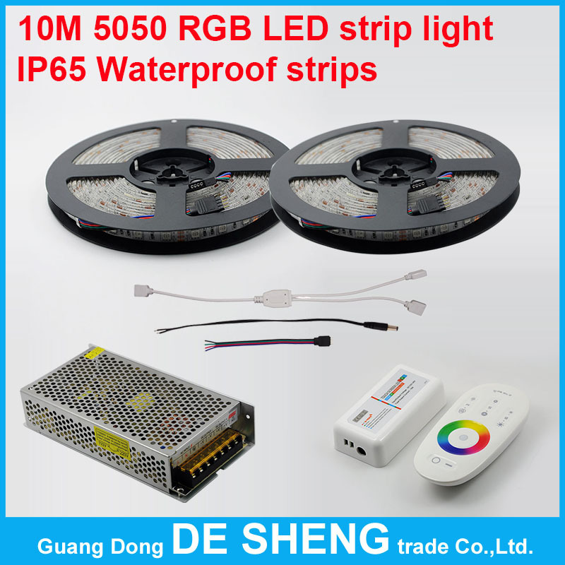 10M Waterproof 600led smd 5050 RGB Led Flexible Strip light+2.4G Wireless touch Dimmer controller+DC 12V 10A 120w Aluminum Power(China (Mainland))