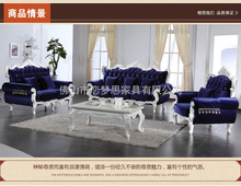 Wholesale Europe classic style villa living room sofa sets oak wood carving with flocked fabric cover L42(China (Mainland))