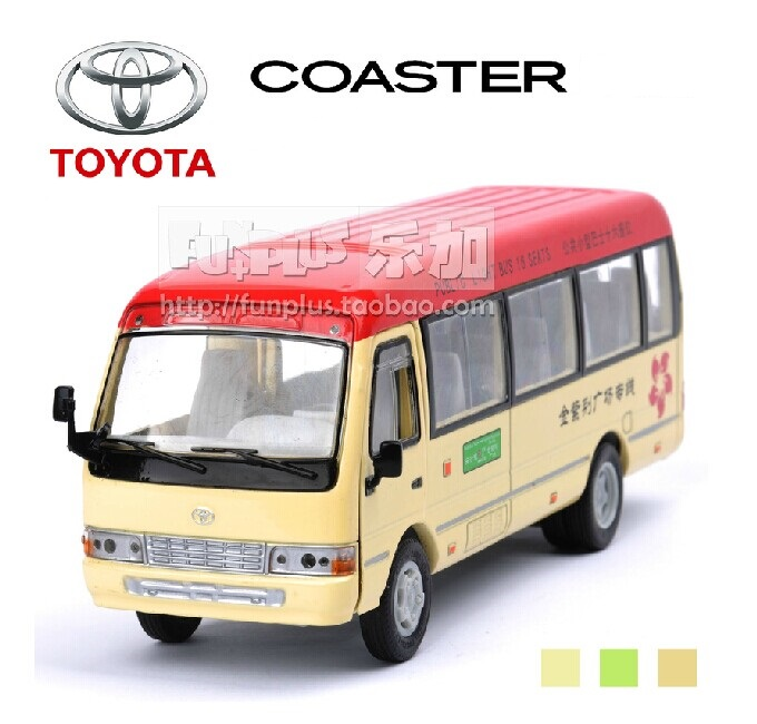 High Simulation Exquisite Car Model Toys: ShengHui Car Styling Hongkong Line Bus Toyota Coaster 1:32 Alloy Bus Model Best Gifts(China (Mainland))